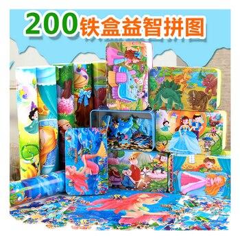 N113 rompecabezas para niños con diseño de dibujos animados, de 200 piezas de almacenamiento de estaño, puzzle de mano para niños, juguetes de iluminación y educación temprana