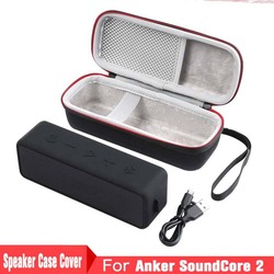 Soaptree K201 Speaker Case Cover for Anker Wireless Bluetooth Speaker Portable Pouch Storage Box Bag For Anker SoundCore 2 Cases