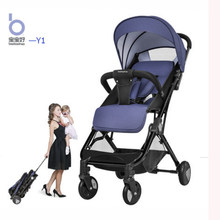 60b50c322 Pode se sentar e colocar ultra leve carrinho de bebê portátil de alta  paisagem carrinho de