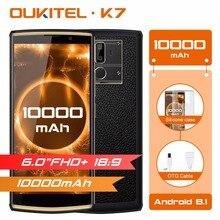 OUKITEL K7 Android 8,1 6,0 «FHD + 18:9 MTK6750T 4G Оперативная память 64G Встроенная память 10000 mAh 9 V/2A Quick Charge 13.0MP + 5.0MP отпечатков пальцев Смартфон