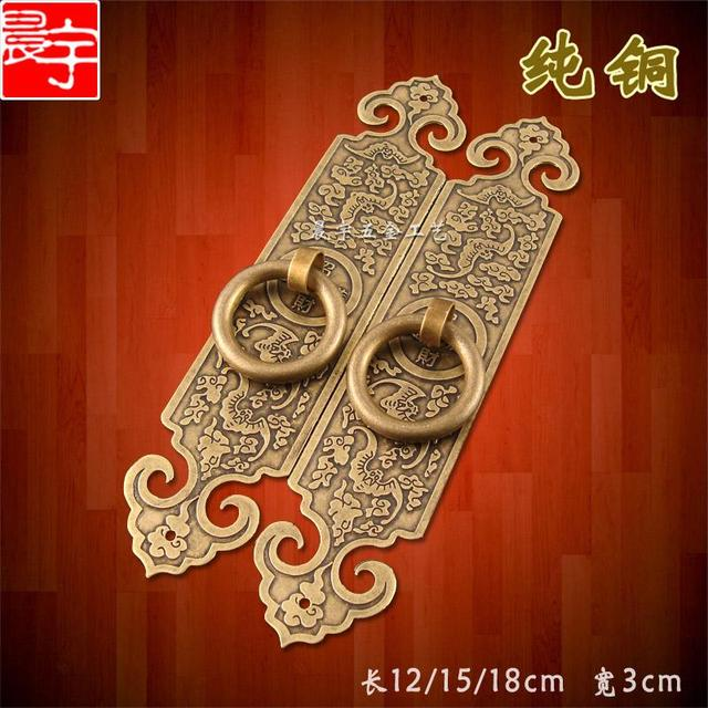 Estilo chinês cobre antigo alça reta handshandle trepidação porta do armário móveis acessórios de hardware