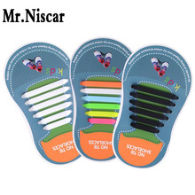 Mr.Niscar 1Set / 12Pcs Gumi Slip Sneaker Elasztikus Shoelaces Szilikon Shoelace Gyermek Elasztikus Quick Lazy No Tie Shoe Laces
