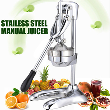 1PC High quality Green Quiet  Manual Juicer Machine stainless steel  juicer  juice squeezer suitable different fruit