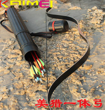 35lbs right hand One Piece Archery Hunting Horse Recurve-bow