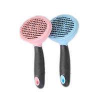 Free Shipping Pet Cat Dog Fur Grooming Brush Comb Push Button Automatic Cleaning Tool Massage Head