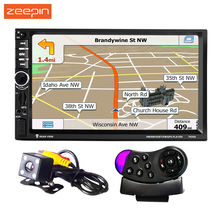 7020G 7 inch 1080P Car Audio Player MP5 Player Bluetooth Call GPS Navigation Rearview Camera Remote Control FM USB TF AUX