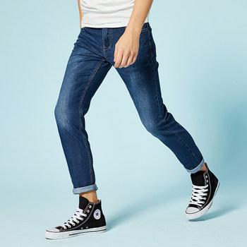 Dżinsy SEMIR dla mężczyzn Slim fit spodnie klasyczne Jeansy męskie denim Jeans projektant spodnie casual chudy proste spodnie sprężyste tanie i dobre opinie Pełna długość Połowie Spodnie ołówkowe Powlekane Midweight Regularne Światła Stałe Zamek błyskawiczny Fly głębokie niebieskie dżinsy