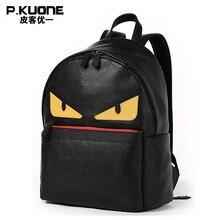 Купить с кэшбэком Korean Fashion small monster genuine leather women backpack Small women's travel bags leisure Mini high student school bags