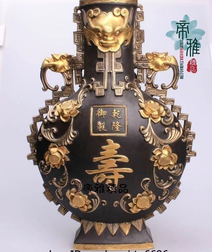 China Royal Pure Copper 24K Gold Silver Lotus Auspicious Fu Shou Pot Bottle Vase