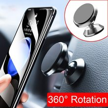 Magnetic Car Holder For Phone Universal Holder Mobile Cell Phone Holder Stand For Car Air Vent Mount GPS Car Phone Holder in Car(China)
