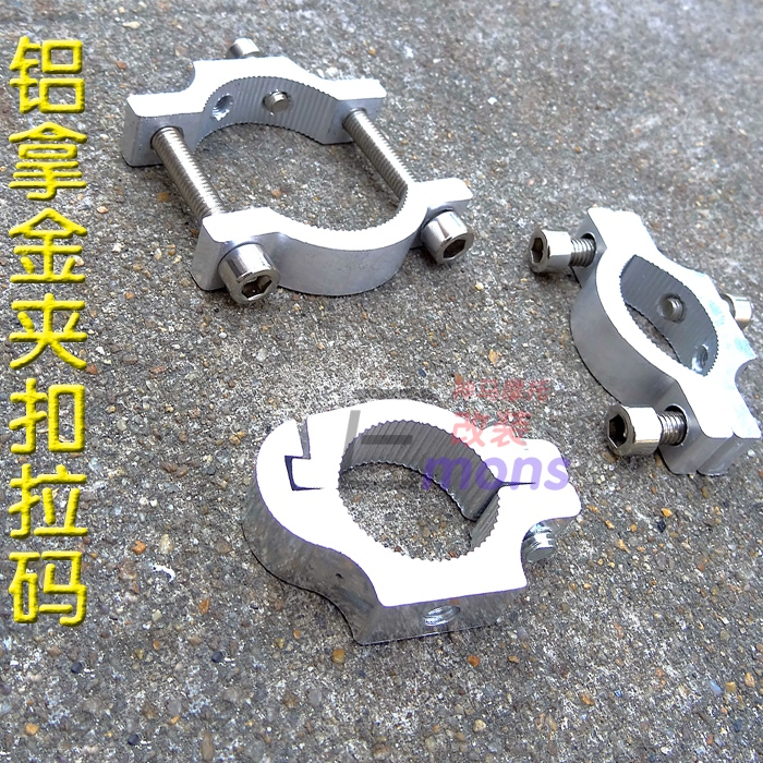 Модифицированные аксессуары для мотоциклов основание лампы бутылка воды Пряжка тихед держатель, алюминиевый сплав pull кодовая пряжка