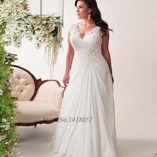 ae56619516 Custom Made Elegancki Vestido de Noiva Plus Rozmiar Suknia Ślubna Lace Cap  Sleeve Suknie Ślubne Cywilnego Backless Suknie Bride .