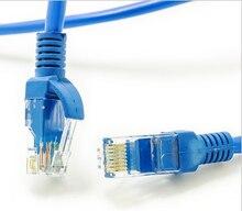 Готовой продукции сетевая Перемычка пять типов сети сетевой кабель w74