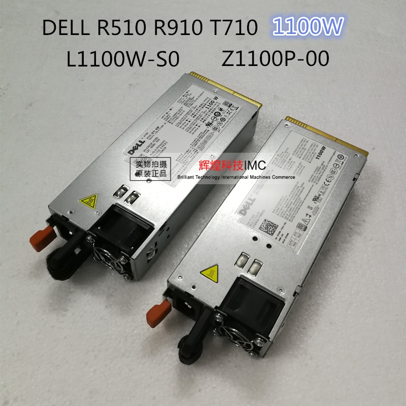 ADDA DELL R510 R910 T710 1100W L1100A-S0 Z1100P-00 adda ad7512hb 7530 dc12v 0 24a