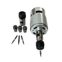 775 DC Motor ile ER11 uzatma çubuğu oyma bıçağı 12 36V 4000 12000 RPM oyma makinesi rulman mili motor için CNC