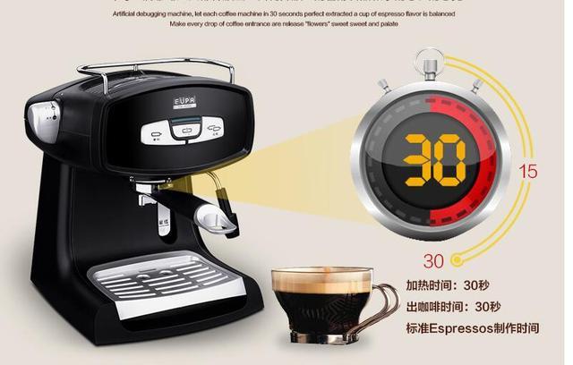 China Eupa 15bar Pressure Steam Coffee Machine Tsk 1826b4 High Pump Espresso