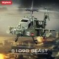 SYMA S109G Apache Моделирование Военный Вертолет Боевой Самолет с Ночной Свет Дистанционного Управления Drone