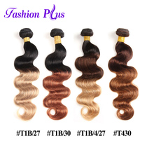 Ali Fashion Plus DIY Clip In Hair Extensions Ombre body wave Hair Weave 1 bundles Clip Ins Human Hair Extensions