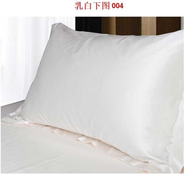 2017 Silk Pillow Cover Standard Single Pillowcase Solid Silk Pillow Case White/Black/Pink/Purple 48*74cm 2pcs/Lot Free Shipping
