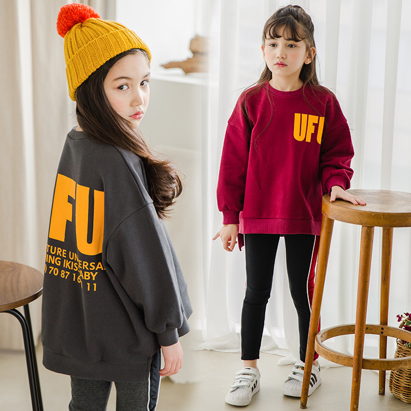 Korean Childrens Fashion  Garment Autumn And Winter New Pattern 2018 Girl Suit Motion Twinset Children Korean Childrens Fashion  Garment Autumn And Winter New Pattern 2018 Girl Suit Motion Twinset Children