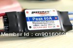 Hobbymate Peak 60A ESC with Switch 5v 3A UBE