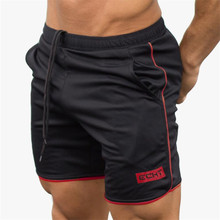2018 Summer Casual Thin Men's Casual Shorts Slim Fitness Jogger Beach Shorts Fashion Gyms Sweatpants Men's Street Shorts