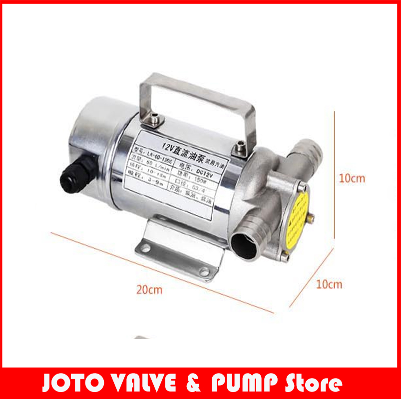 12V 150W Stainless Steel Fuel Oil Pump 70L/min Probal Electric Pumping Pump12V 150W Stainless Steel Fuel Oil Pump 70L/min Probal Electric Pumping Pump