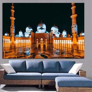 Религиозный пейзаж с модным принтом в Abu Dhabi Islam шейх Зайд, на холсте, настенная живопись для гостиной, дивана, куадроса, Декор