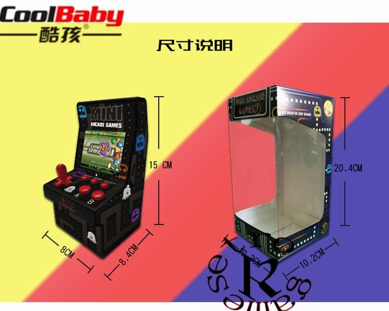 220 in 1 Mini Arcade Game Console Retro Arcade Handheld Game