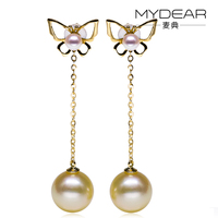 MYDEAR Akoya nanyang gold pearl earring earrings 10 11mm round bright butterfly ear line style a variety of wearing methods fash