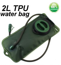 Hot Sale 2L TPU Bicycle Outdoor Sports Water Bag Bladder Hydration Camping Hiking Climbing Military Olive Green Free Shipping