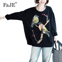 F JE 2017 Autumn New Fashion Women Loose T Shirts All Matched Casual Batwing Sleeve O