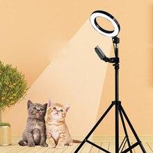 Светодиодный кольцевой светильник для студийной камеры с регулируемой яркостью, кольцевой светильник для фото и телефона, кольцевой светильник с штативами, селфи-палка, кольцевой светильник для Canon
