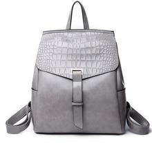 купить Crocodile Pattern Retro School Backpacks Preppy Style High Quality PU Leather Backpacks Femme Fashion Shoulder Travel Bags D135 по цене 1484.99 рублей