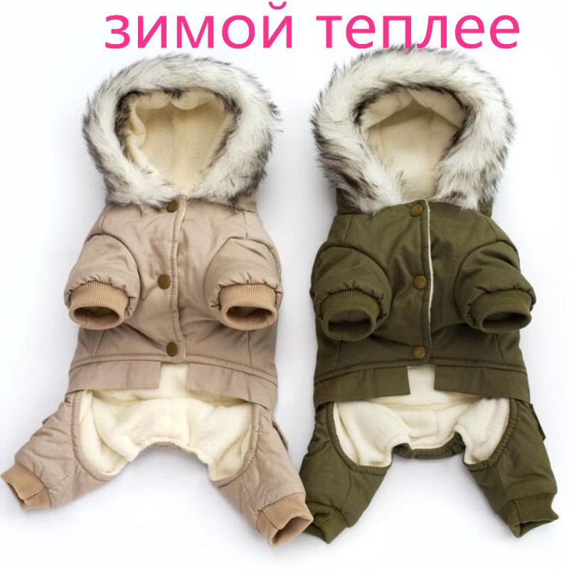 New Fashion Winter Warm Dog Clothes Chihuahua Yorkshire Poodle Cotton Puppy Clothing Dog Coat Jacket Pet Clothes For Dogs