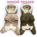 Новая модная зимняя теплая одежда для собак чихуахуа, Йоркширский Пудель, хлопковая одежда для щенков, куртка для собак, одежда для собак - фото