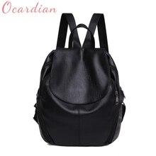 우아함 골드 벨벳 솔리드 컬러 여름 새로운 대학 바람 Schoolbag 배낭 여자 레저 여행 가방 배낭 Feminina X99