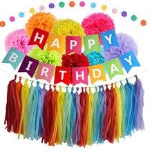 Вечерние украшения в виде единорога, радуги, набор бумажных помпонов, круглая гирлянда, баннер для маленьких мальчиков и девочек на день рождения, Свадебный декор