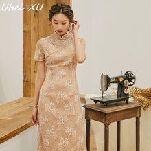 Ubei 2019 New lace slim retro side slit short sleeve girls cheongsam summer fashion Chinese style Mid-long dresses