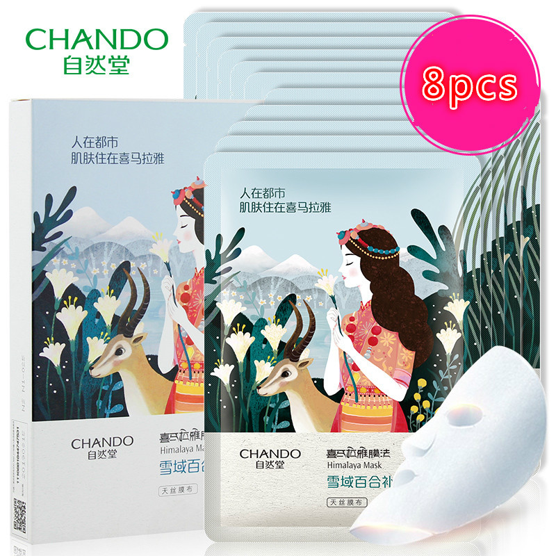 CHANDO Snow Lily  Acne Treatment  Anti-Aging  Moisturizing  Oil-control  Whitening  Face Mask Skin Care