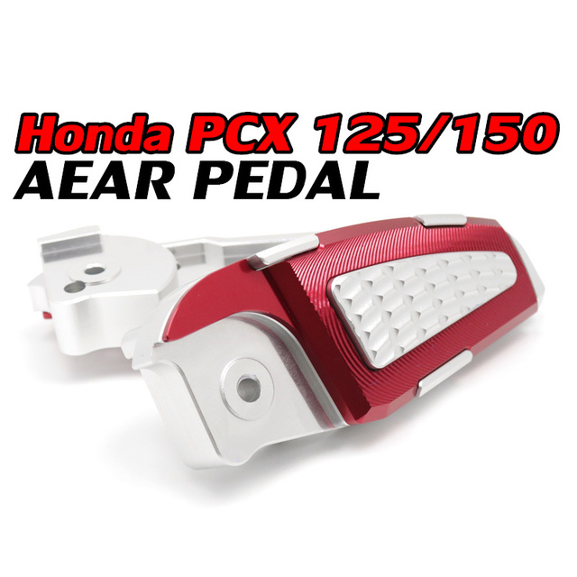 CNC אלומיניום אופנוע רגל נשענת רגל יתדות דוושות אחורי להונדה PCX 125 150