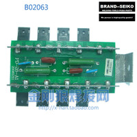 Argon arc welding machine rectification board B02063 WSM315 industry PB 28 A1 PCB circuit boards