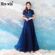 6f856540c7b Mother Of The Bride Dresses High Neck Vintage Cap Short Sleeve Godmother  Blue long Evening Dress 2018 For Wedding Guest BanquetC