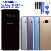 SAMSUNG Original Back Battery Door Rear Glass Case For Samsung Galaxy S8 G9500 S8 Plus S8