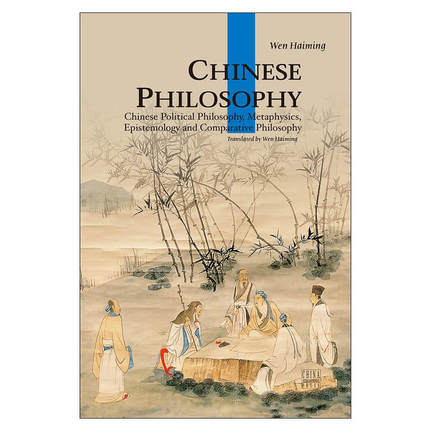 Chinese Philosophy Chinese Political Philosophy, Metaphysics, Epistemology and Comparative Philosophy Language English-392Chinese Philosophy Chinese Political Philosophy, Metaphysics, Epistemology and Comparative Philosophy Language English-392