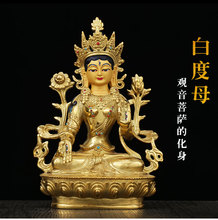 21CM large TOP Good gilding Buddha statue HOME family talisman effective Tibetan Nepal Bodhisattva white Tara Buddha statue
