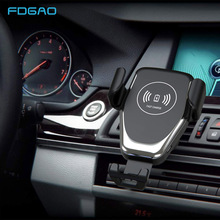 Fdgao 10W Qi Wireless Car Charger Mount Phone Holder for iPhone 11 Pro X XS XR 8 Fast Charging For Samsung S8 S9 S10 Note 10 9
