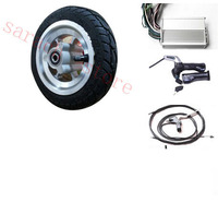 8 electric scooter wheel , skateboard wheels ,electric scooter kit