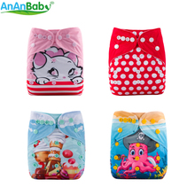 {AnAnBaby}2018 Hot Sale New Position Prints Cloth Diapers Reusable Washable Nappies