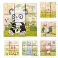 3D Rompecabezas De Madera Juguetes Educativos de Seis Lados 9 Unids De Madera Bebé Panda AO Hexaédrica Rompecabezas Rompecabezas de Juguete Para niños # P